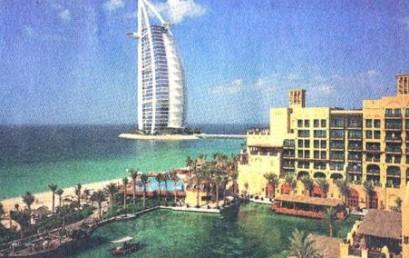 """""""Erlebnisoase"""" Dubai"""