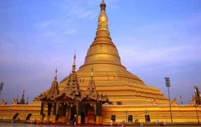 Nay Pyi Taw: Die neue Hauptstadt Myanmars