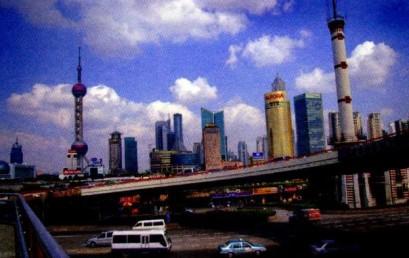 Chinas Städte im dramatischen Wandel