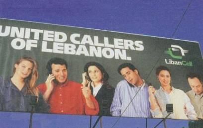 Libanon – Wiederaufbau einer Krisenregion am Mittelmeer