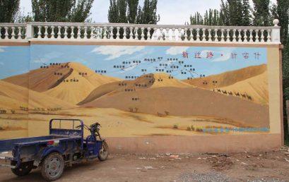 Die neue Seidenstraße – Vom Kreuzweg der Kulturen zum eurasiatischen Austauschkorridor