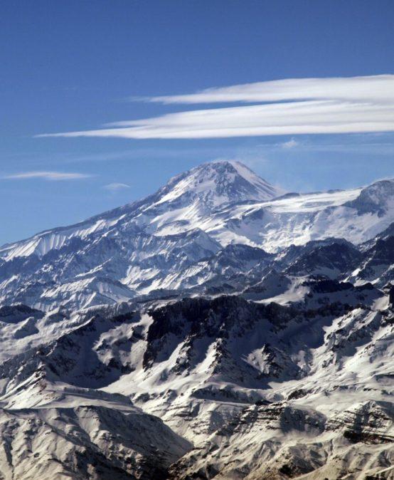 Die Anden und die Andenländer zwischen Hebung und Senkung